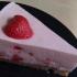 Receta: Cheesecake de frutilla Argentino